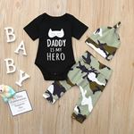 Daddy is My Hero Set-3